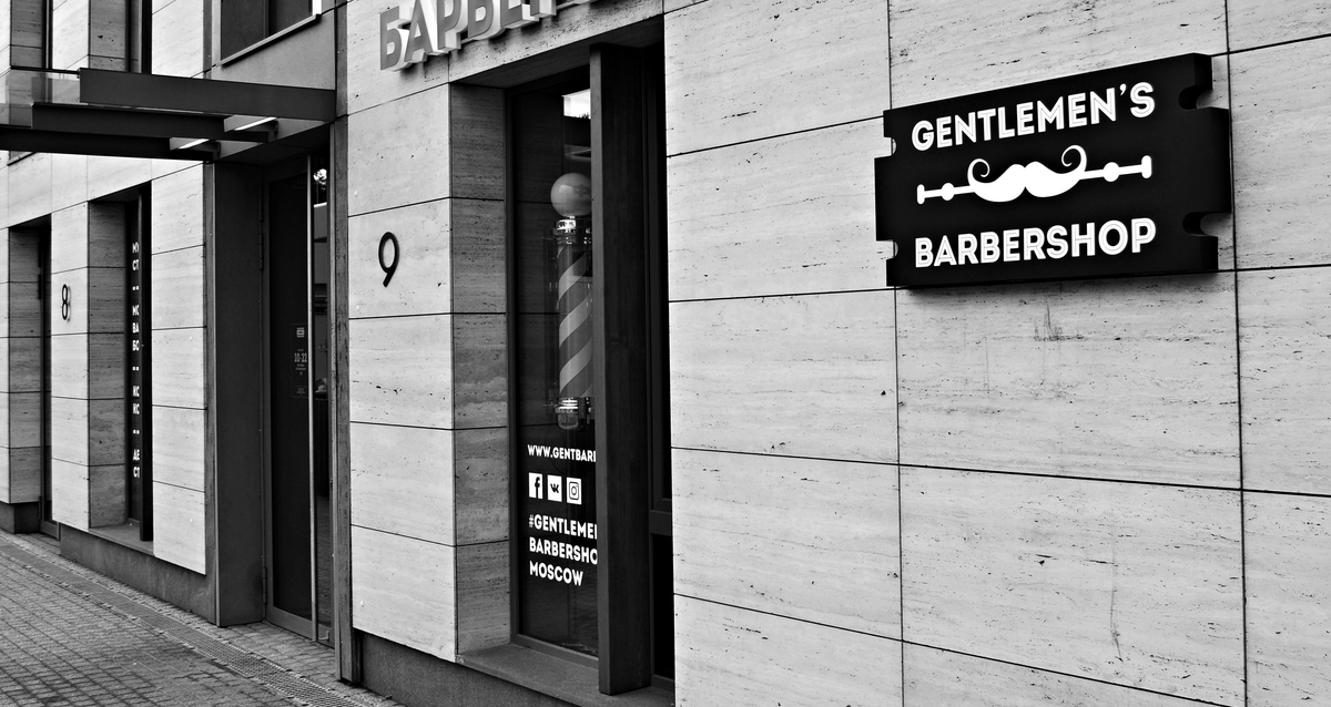 интерьер Gentlemen's Barbershop