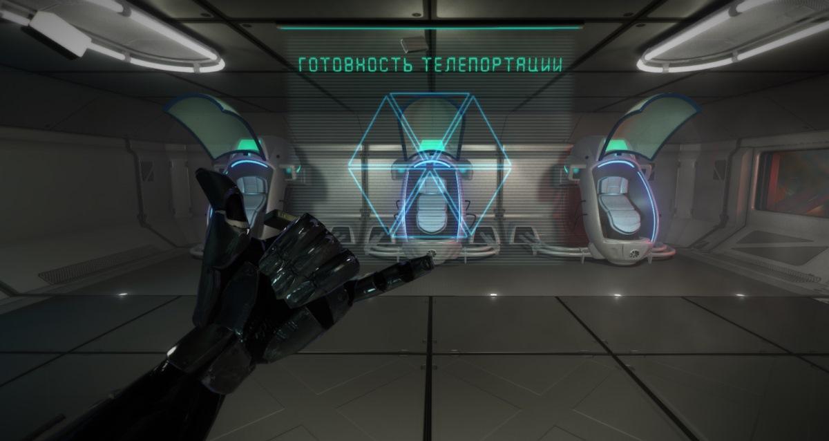 виртуальный космический квест «Интерстеллар»