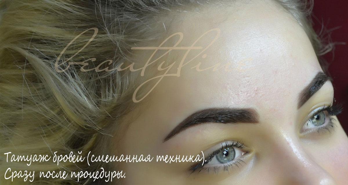 пример перманентного макияжа