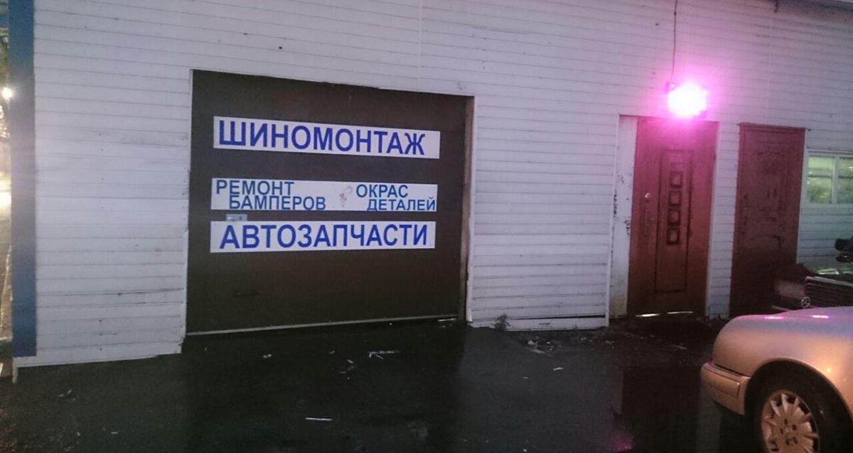 автосервис «Техцентр»
