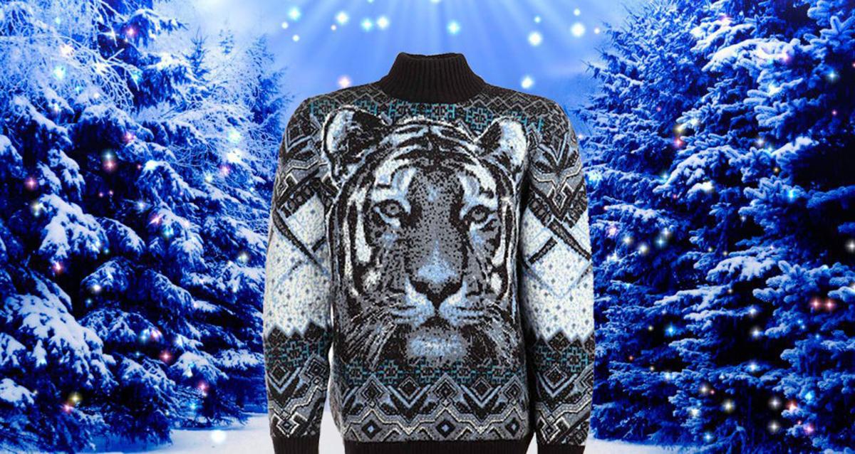 свитер с тигром