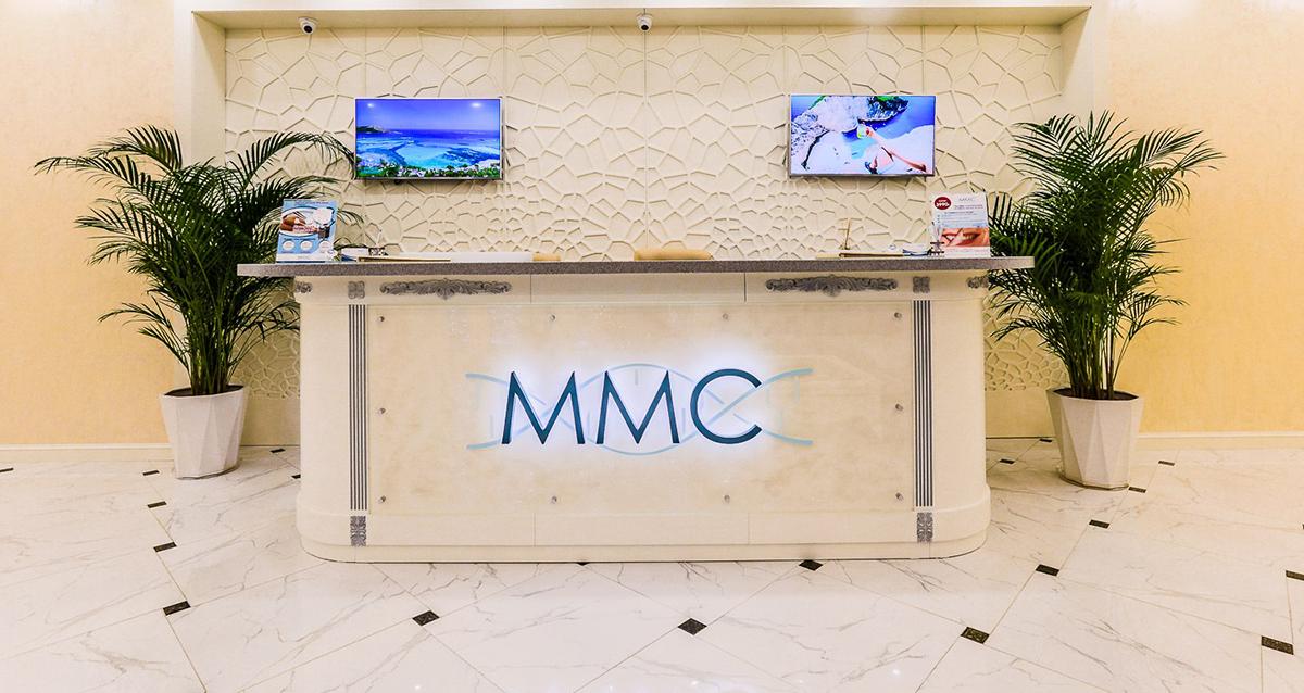 Клиника Modern Medical Center