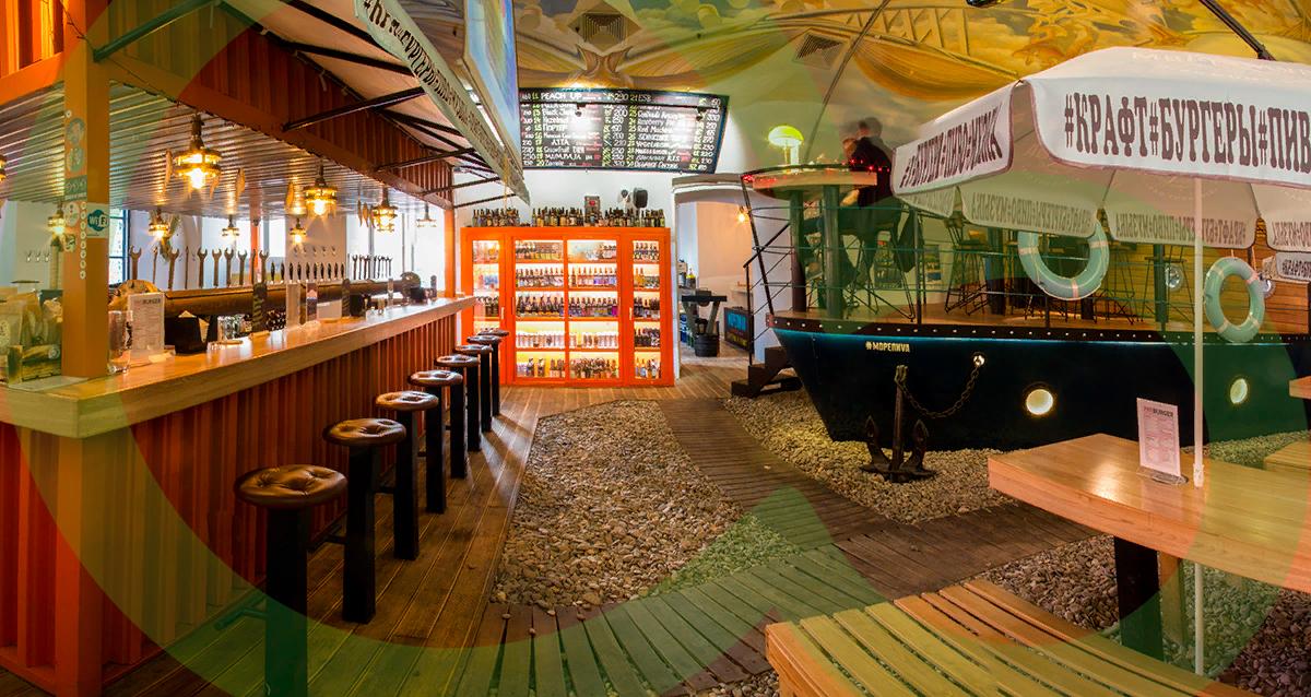 бар морепива
