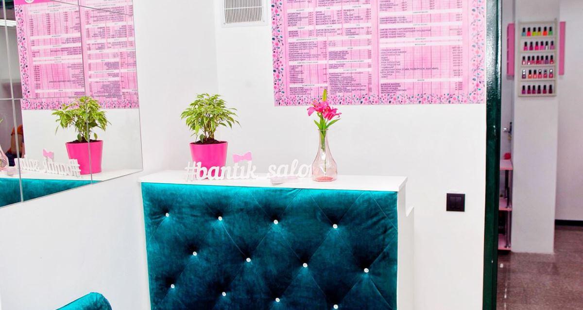 интерьер студии красоты BanTik