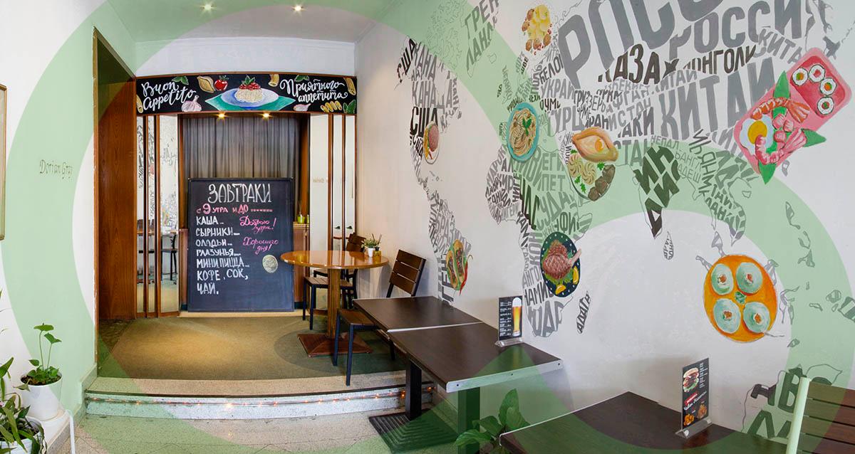 интерьер ресторана «Дориан Грей»