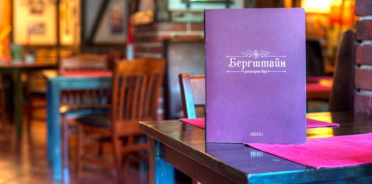 интерьер ресторана «Бергштайн»