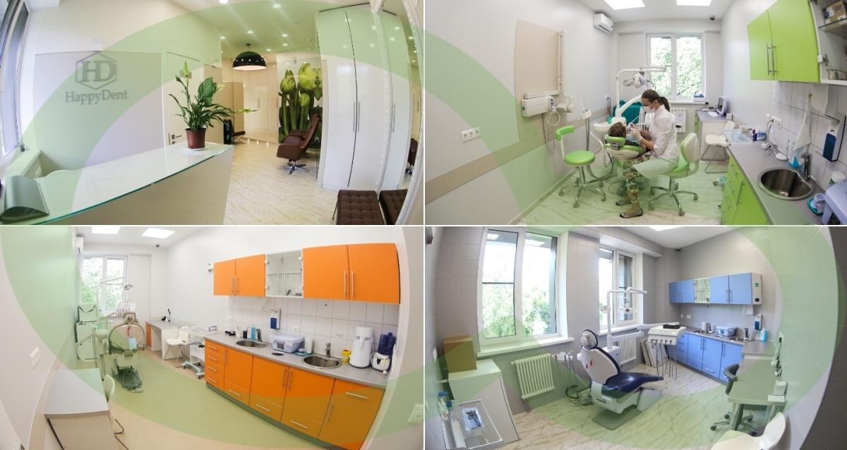 Стоматологический центр «Хэппи Дент»