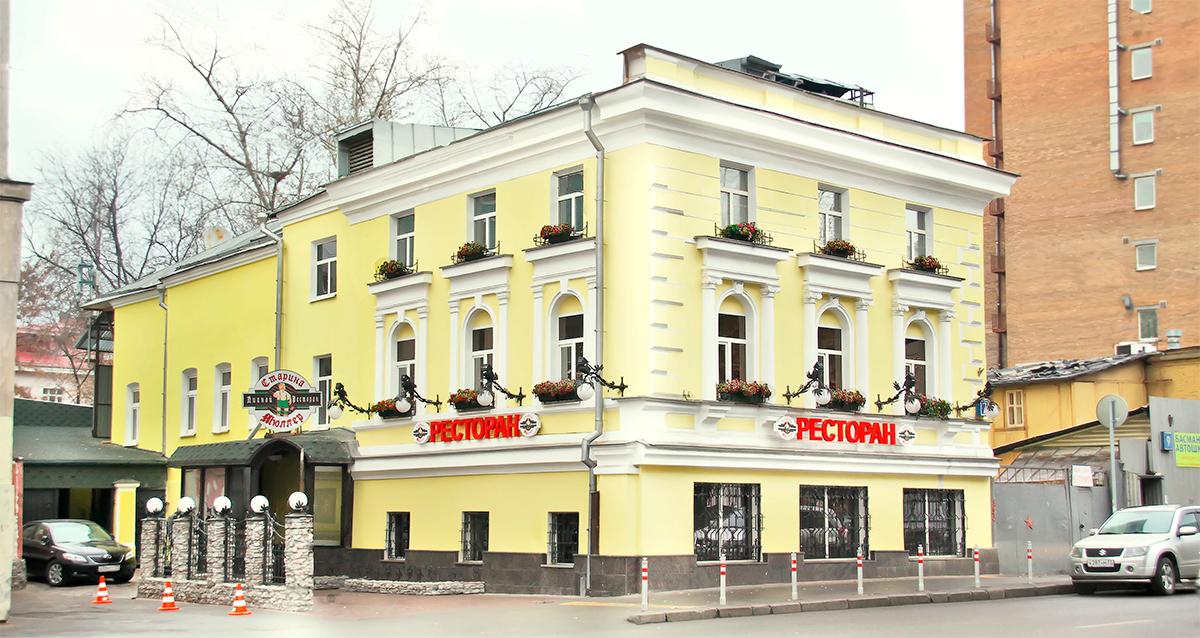 Немецкий ресторан «Старина Мюллер»