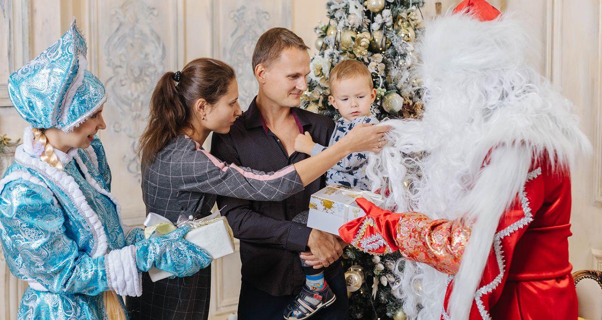выезд Деда Мороза и Снегурочки