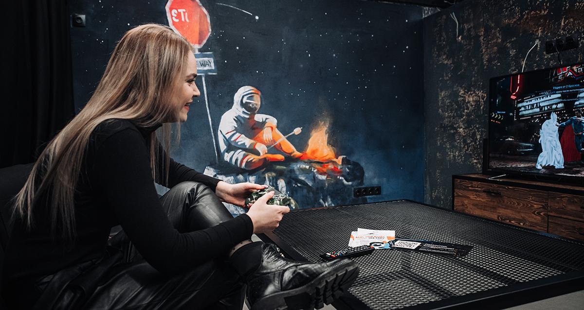 Клуб виртуальной реальности «Гравити-17»
