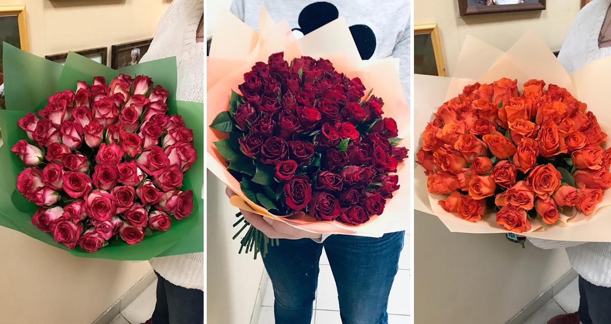 Доставка цветов «Настроение»