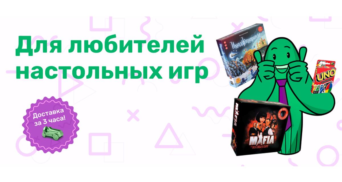 Маркетплейс MaxMarket
