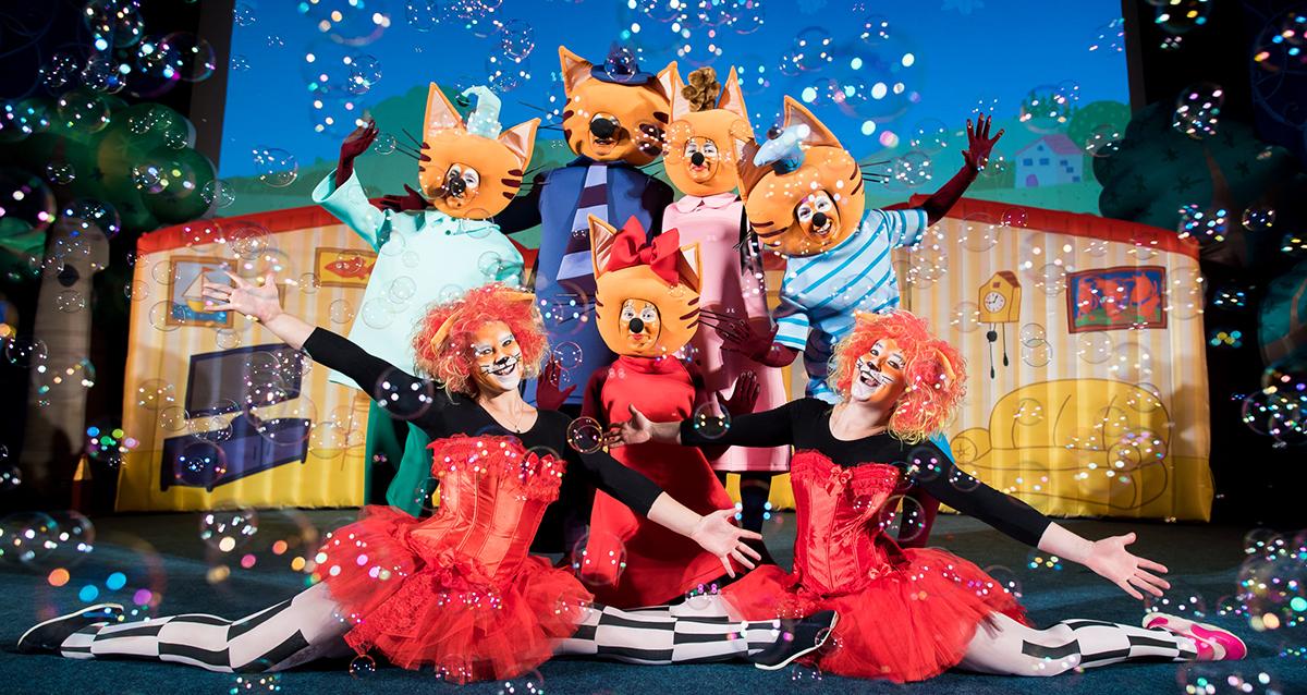 «Три кота: Миу-миу-миу шоу»